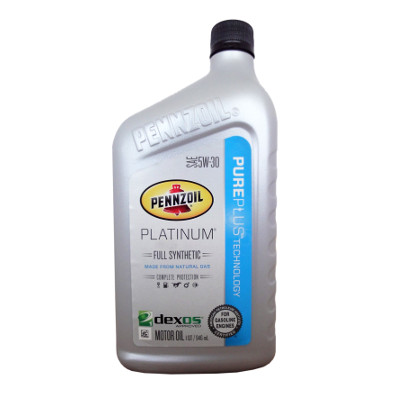 Pennzoil platinum 5w30 advanced full synthetic oil 0 946 for Pennzoil platinum 5w30 full synthetic motor oil reviews