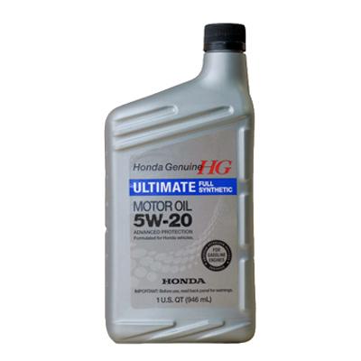 Honda Genuine Ultimate Full Synthetic