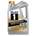 Моторное масло Mobil 1 Extended Performance Advanced Full Synthetic 0W-20/5W-20/5W-30 4,73л