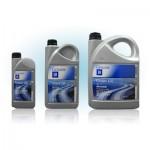 Моторное масло GM Dexos2 LongLife SAE 5W-30 (1л-2л-5л)