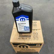 Масло для автоматических коробок передач Mopar 8&9 speed ATF (68218925AB) 0,946л
